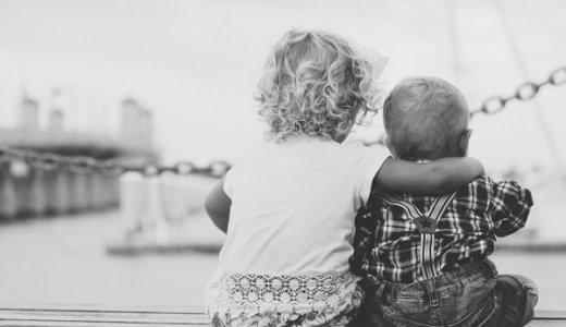 環境が変わっても継続できる人間関係とは?本当の友達とは?