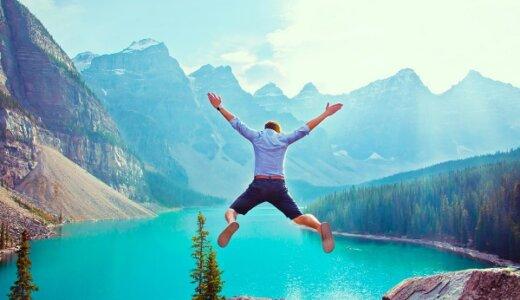 「人生はつまらない」同感です。それでも人生を楽しむためのシンプル過ぎるコツとは